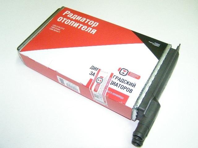 radiator-otopitelya-2114-2115-proizvodstva-daaz.jpg