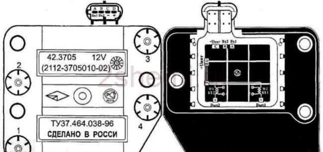 zajiganie-vaz-9-1024x485.jpg
