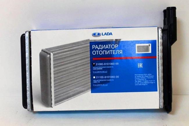 radiator-pechki-vaz-2114-1.jpg