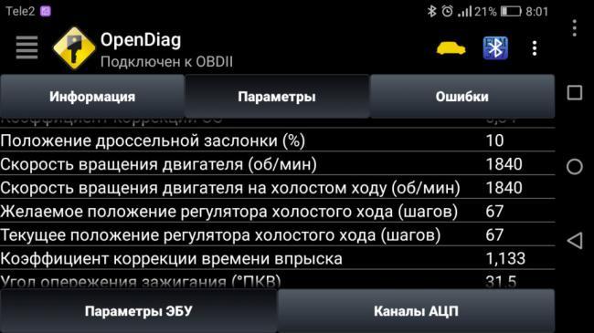 opendiag-1024x576.jpg
