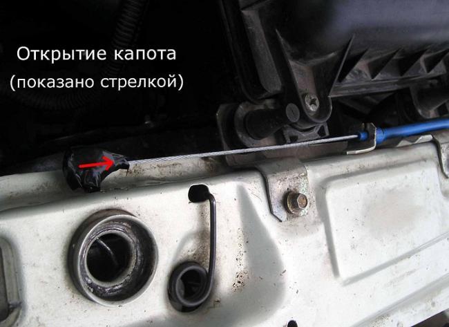 Порвался-или-слетел-тросик-капота-на-ВАЗ-2114-2115-как-открыть.jpg