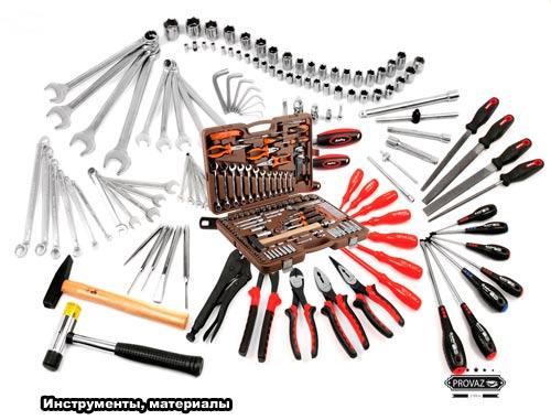 Instrumenty-materialy.jpg