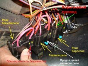gde-nahoditsya-rele-ventilyatora-ohlazhdeniya-na-vaz-2110_1-300x225.jpg
