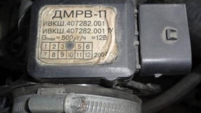 raspinovka-dmrv-10-678x381.jpg