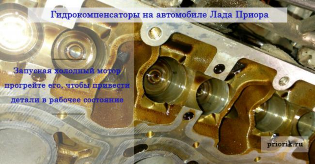 Gidrokompensatory.jpg