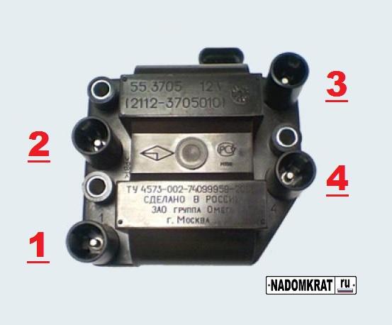 Порядок-подключения-высоковольтных-проводов-на-ВАЗ-2114.jpg