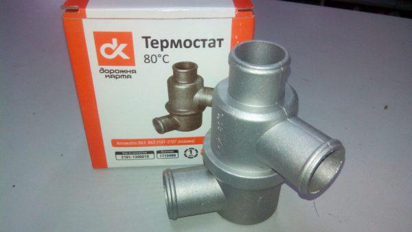 termostat-1-600x338.jpg