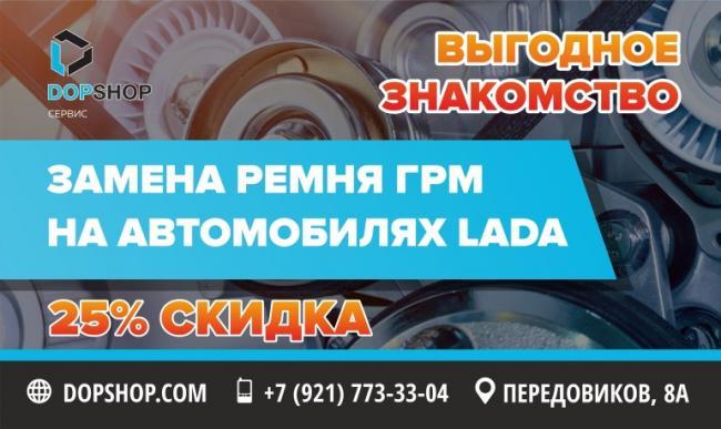1562219258_kxzpfmplp6i.jpg