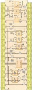 2114-blok-shema-107x300.jpg