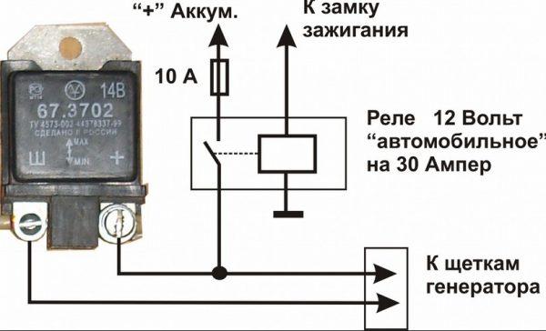 shema-podklyucheniya-rele-regulyatora-600x364.jpg