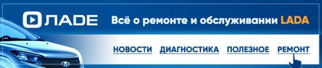 olade.ru-obshiy.png