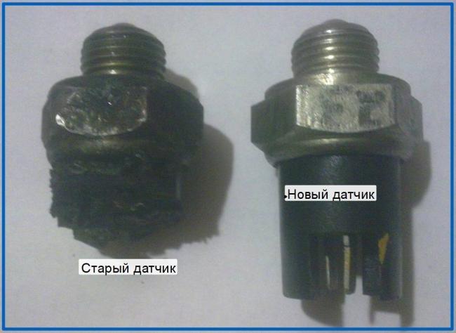 zhoddatchik-1.jpg