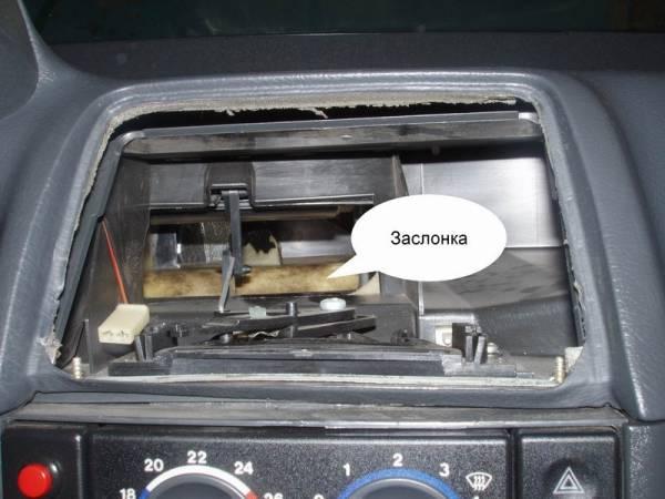 ne-rabotaet-zaslonka-pechki-na-vaz-2110-prichiny-i-samostoyatel-nyy-remont-20.jpg