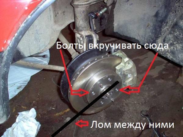 tormoznoy-disk-peredniy-600x450.jpg