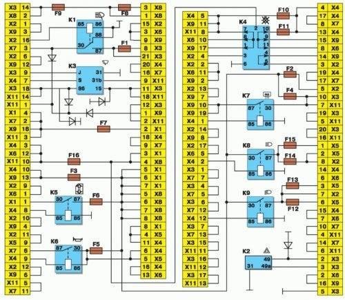 8b7c84c42e9dea94ac11966e8c0c217e.jpg