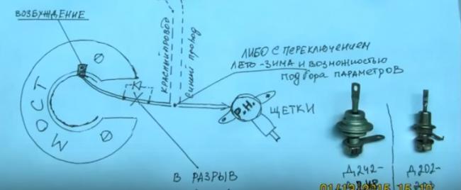 kak-povysit-zaryad-generatora-s-pomosch-yu-dopolnitel-nogo-dioda-17.png