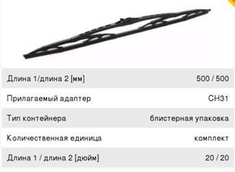 Frame-wipers-13.jpg