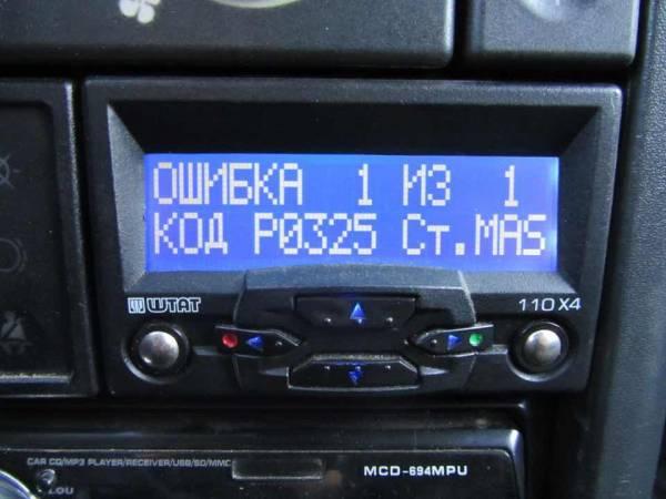 vaz-2110-0325.jpg