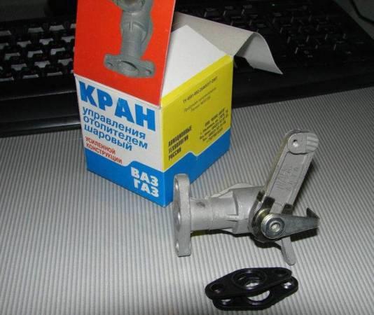 sharovyy-kran-695x586.jpg