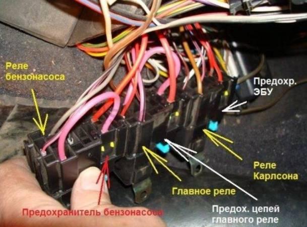 ventilyator-ohlazhdeniya-vaz-82.jpg