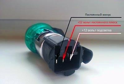 raspinovka-prikurivatelya-2.jpg