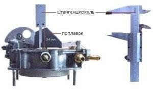 vaz-21099-karbjurator-8-300x178.jpg