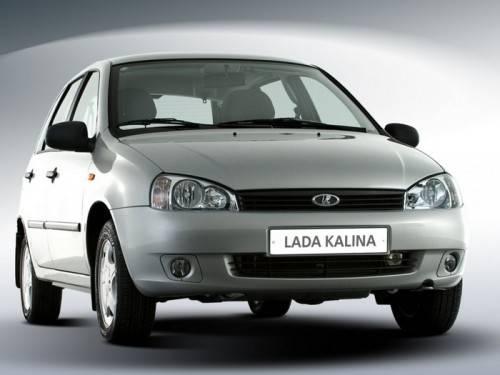 lada-kalina-e1423492695961.jpg