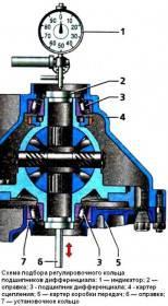sbkpp-fit-154x280.JPG