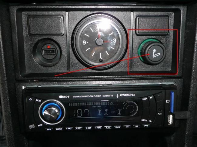 Prikurivatel-v-VAZ-2107.jpg
