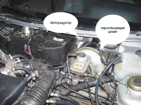 motoreduktor-na-avtomobile-600x450.jpg