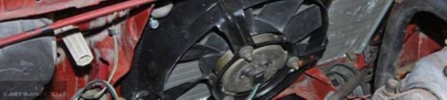 ventilyator-ohlazhdenia.jpg