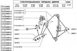 zdver36-fit-300x199.JPG