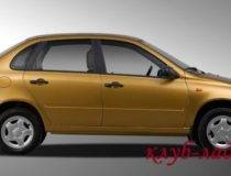 99-sedan-210x160.jpg
