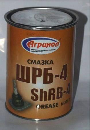 smazka-shrb-4.jpg