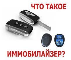 httpalarmspec.ruimmobilajzeryimmobilajzer-dlya-vaz-2115.html-2.jpg