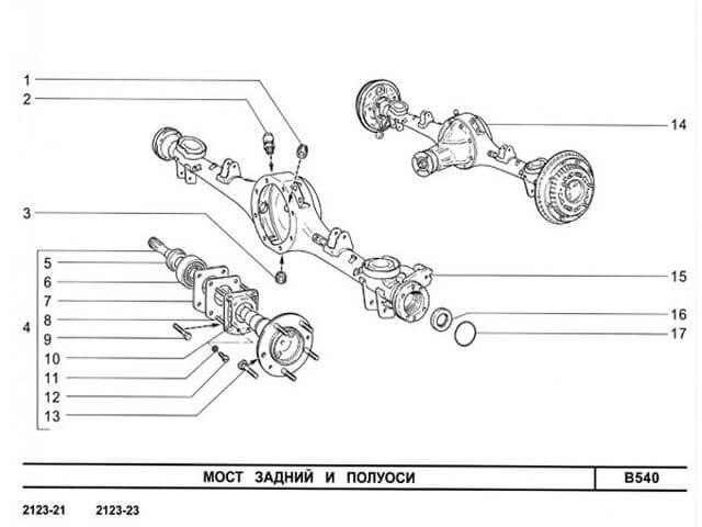 B540-1.jpg