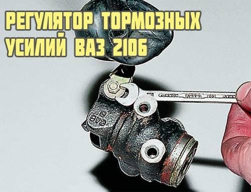 koldun-vaz-2107.jpg