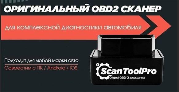 scan_main2-1.png