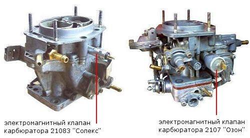 regulirovka-holostogo-hoda-vaz-2107-svoimi-rukami.jpg