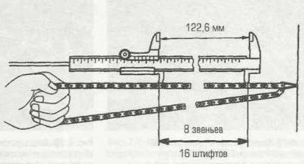 proverka-iznosa-cepi-shtangencirkulem-600x325.jpg