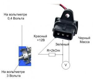 datchik-holla-3-300x270.jpg