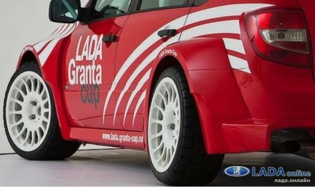 1418281318_lada-granta-sport-6.jpg