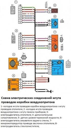 vaz-2112-1-70.jpg