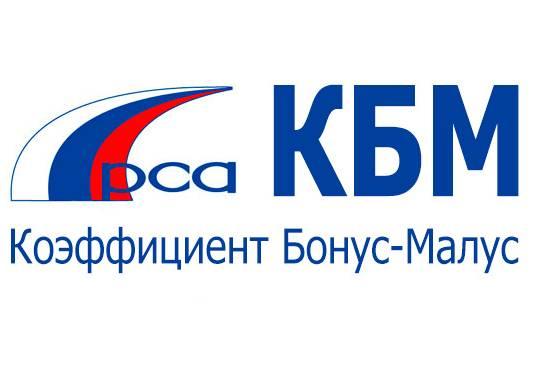 KBM.png