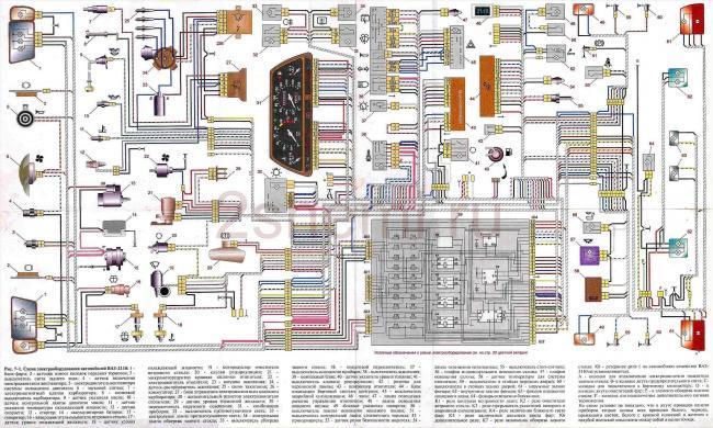 2110_scheme-9.jpg