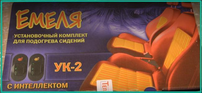 podogrev-2.jpg