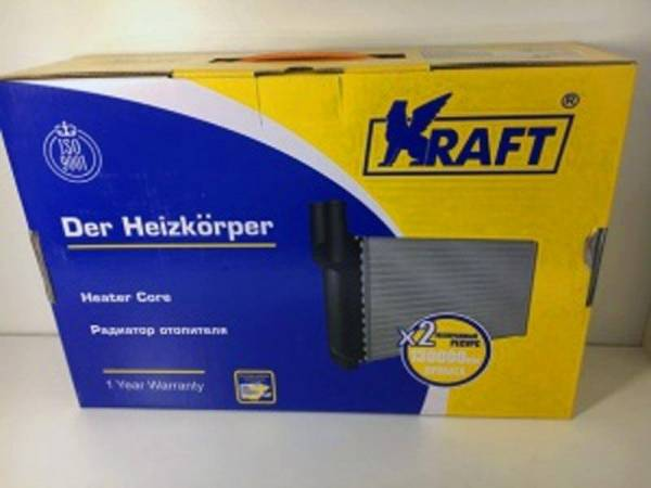 radiator-pechki-vaz-2114-2.jpg
