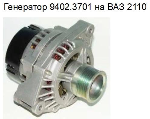 generator_94.jpg