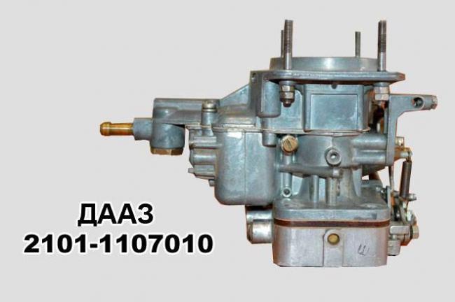 2101-1107010.jpg
