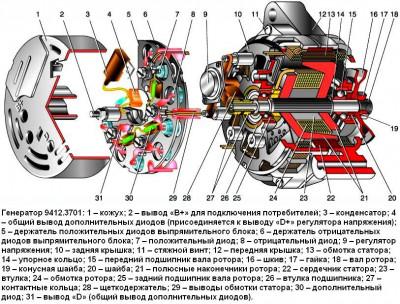9412_3701-fit-400x304.JPG